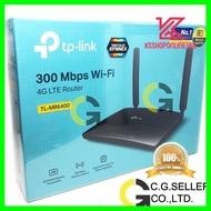 ไม่มีไม่ได้แล้ว TP-LINK TL-MR6400 รับประกันศูนย์ 3ปี 4G Routerใส่Simมี LAN 4 PORT 300Mbps คุณภาพดี