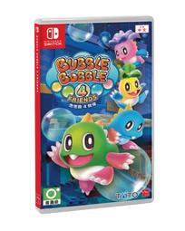 全新未拆 NS 泡泡龍 4 伙伴 中文亞版 Switch Bubble Bobble 4 Friends 泡泡龍4