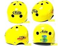 ☆精品殿☆ / 政府檢驗合格 / 知名品牌 ASIA 輕量舒適 / 滑板、溜冰、直排輪 / 自行車 安全帽 洞洞帽
