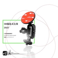 3A07【3M黏貼式支架-螺絲型】適用 小蟻 4K+運動相機 4K運動相機 行車記錄儀2.7k王者版 超音速 S1