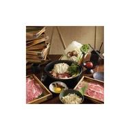 晶華集團三燔本家2人壽喜燒/涮涮鍋吃到飽午或晚餐券(周五晚餐.周六日午餐+200)