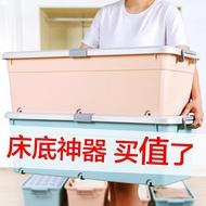 扁平床底收納箱特大號床下整理盒抽屜式儲物箱子塑料 NMS