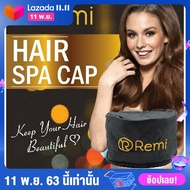 REMI หมวกอบไอน้ำ Hair Spa Cap ดูแลเส้นผมดุจซาลอนง่ายๆได้ที่บ้าน เพียง 15 นาที ก็สามารถกู้ผมเสียเป็นผมสวยได้