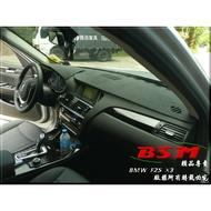 BSM|專用仿麂皮避光墊|BMW X3 E83 F25 X4 F26 M-power