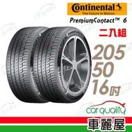 【德國馬牌】PremiumContact PC6 舒適操控輪胎_二入組_205/50/16