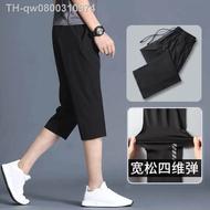 hot กางเกงขาสั้นผู้ชาย แบบ7ส่วน  เอวยางยืด กางเกงออกกําลังกาย กางเกงวิ่ง