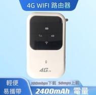 Wifi Egg 漫遊蛋 - 4G無線隨身移動Wi-Fi路由器 WiFi蛋 sim卡流動WiFi分享器 4GLTE MIFI modem
