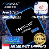 👍SVICLOUD Android TV Box unblock ubox evpad tvbox IPTV svi cloud
