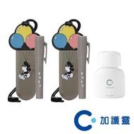 【Cleverin 加護靈】日本Cleverin加護靈-新迪士尼聯名優惠組(緩釋凝膠60gx1、米奇筆型x2)