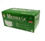 Medimask แท้ จำนวน 50 ชิ้น มาตรฐานใช้ในโรงพยาบาล พร้อมส่งค่ะ 😊