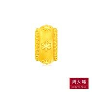CHOW TAI FOOK 999 Pure Gold Pendant - Snowflake R22145