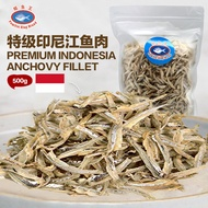 Premium Indonesia Anchovy Fillet-500gm