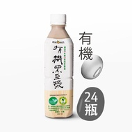 【統洋TOPMOST】有機微糖黑豆漿(450ml*24入/箱)