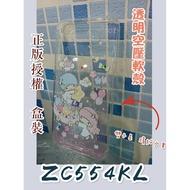"""""""扛壩子"""" 雙子星KIKI&LALA ZenFone 4 Max ZC554KL繽紛水果卡通手機殼氣墊空壓殼防摔套殼保護套"""