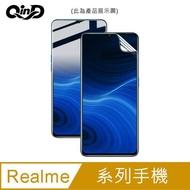 QinD Realme X50、X50 Pro水凝膜(2入) 抗菌 抗藍光 磨砂 螢幕保護貼 保護膜