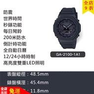 【免運】Casio卡西歐 男錶女錶 1990s新款G-SHOCK 黑色運動石英表 GA-2100-1A1