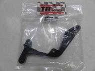 TRiones 川歐力士 B牌 對二 對2 大螃蟹 卡鉗座 卡座 四代勁戰 四代戰 BWS R 後碟 220mm