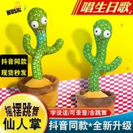 Dancing Cactus Cactus Toys Dancing Talk Cactus Singing 120 Song + Learning