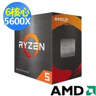 【AMD 超微】5代 Ryzen 5-5600X 六核心 中央處理器(3.7GHz)
