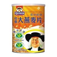 【 超值3件組】 桂格即食大燕麥片1100g【愛買】
