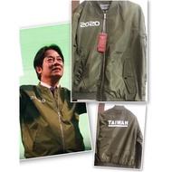 民進黨2020蔡英文 飛行外套。小英戰袍。小英戰袍搭配臺灣要贏帽,最佳穿搭~製造廠商為彰化工廠。在地的哦^_^