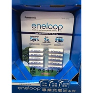 costco 代購 ENELOOP 10PKRECHARGEABLE 充電電池