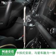 ☫ﺴ☎豐田2020款榮放全新RAV4專用車載手機支架出風口卡扣式支架導航