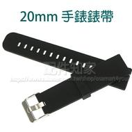 【手錶腕帶】20mm Huawei Watch 2/Moto360 2nd Gen /Ticwatch 2 運動風格 智慧手錶專用錶帶/經典扣式錶環/替換式-ZW