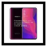 雙卡 OPPO Find X 8+128G 6.42吋 雙軌潛望 充電快 紅 (256G $27300)【樂福兒通訊】