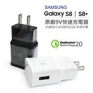 三星適用快速充電旅充 閃電快充旅充頭 快速充電器 SAMSUNG Galaxy Z Flip/A51/A51 5G/A60/S10+/S8/S8+/S8 Plus/S7/S7 Edge/S6/S6 Edge/S6 Edge+ USB充電器 9V-1.67A/5V 2A USB充電轉換器 USB旅充 EP-TA20JBS EP-TA20JWS