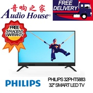 PHILIPS 32PHT5883 32 SMART LED TV 3 YEARS WARRANTY BY PHILIPS