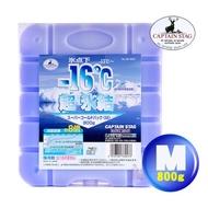 M-6927 CAPTAIN STAG 日本鹿牌抗菌超凍媒-16度C冰磚保冷磚(M)800g日本製