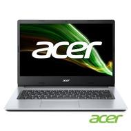 Acer A314-35-C6QZ 14吋筆電(N5100/4G/256G SSD/Aspire3/銀)