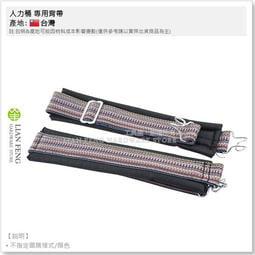 【工具屋】人力桶 專用背帶 (大-16公升) 背式 雙背帶 海綿背帶 噴霧器 配件 台灣製