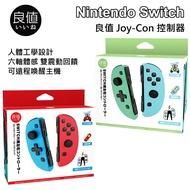 良值 NS Switch 【喚醒版】 Joy-Con 左右手控制器 雙手把 L408 L409【紅藍/動森】台中星光電玩