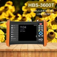 高雄/台南/屏東監視器 HBS-3600T 7吋 800萬 觸控式 四合一 工程寶 監視器測試 AHD CVI TVI 類比