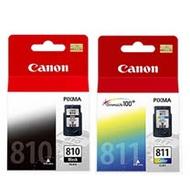 CANON PG-810 CL-811 一黑一彩 原廠墨水匣 送HP影印紙A4一包500張