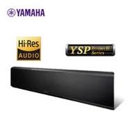 YAMAHA SoundBar YSP-5600 7.1.2聲道無線家庭劇院