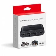 SWITCH用NS 原廠 GC GameCube控制器連接器 手把擴充插槽轉接器 明星大亂鬥用【魔力電玩】