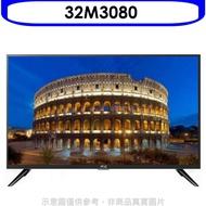 滿2000賺10%再折350元★AOC艾德蒙【32M3080】32吋電視