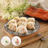 果貿吳媽家 水餃熱銷組合(高麗菜鮮肉+高麗菜鮮蝦)(各2盒)(CAT)