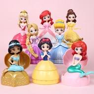 【扭蛋球】【兒童扭蛋球】【免運現貨】貝兒愛莎白雪公主灰姑娘美人魚公主球拆拆球驚喜蛋扭蛋女孩玩具