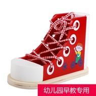 寶寶樂啟蒙教具兒童木制穿鞋帶系鞋帶拼圖拼板 幼兒園早教玩教具小班