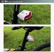 智能自行車尾燈 | 山地車感應 | UFO無線 | 5LED | 警示自動尾燈 | 增強版 | 自行車燈 | 尾燈 | 自行車警示燈 | 【愛家便宜購】