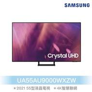 【Samsung三星】 UA55AU9000WXZW 55型Crystal 4K UHD 電視