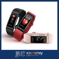 華為 HUAWEI Band 4 Pro 藍牙手環/運動指導/多種運動模式/心率監測/睡眠狀況解析【馬尼通訊】