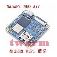 《德源科技》(含稅) NanoPi NEO Air 開發板 (基礎套餐) 全志H3 IoT 開發板 WiFi 藍牙Debian UbuntuCor