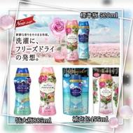 限量款 日本 寶僑P&G 洗衣 芳香顆粒 香香豆 885ml / 520ml / 補充包 455ml / 本格消臭 系列