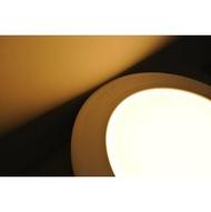 PHILIPS 飛利浦 12W LED 薄型崁燈 59511 閃適(2700K 4000K 6500K)全電壓