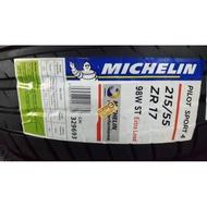 +超鑫輪胎鋁圈+ MICHELIN 米其林 Pilot sport PS4 215/55 -17